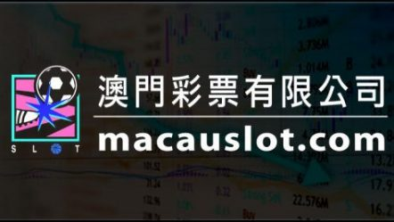 Macau Slot Company Limited has its license extended by three years