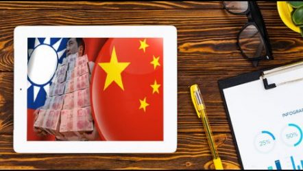 Taiwanese law enforcement officials break up illicit betting operation