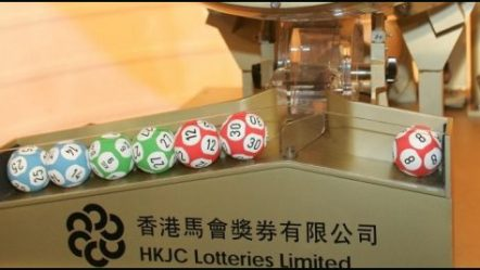 Macau gaming regulator refutes lottery legalization rumors